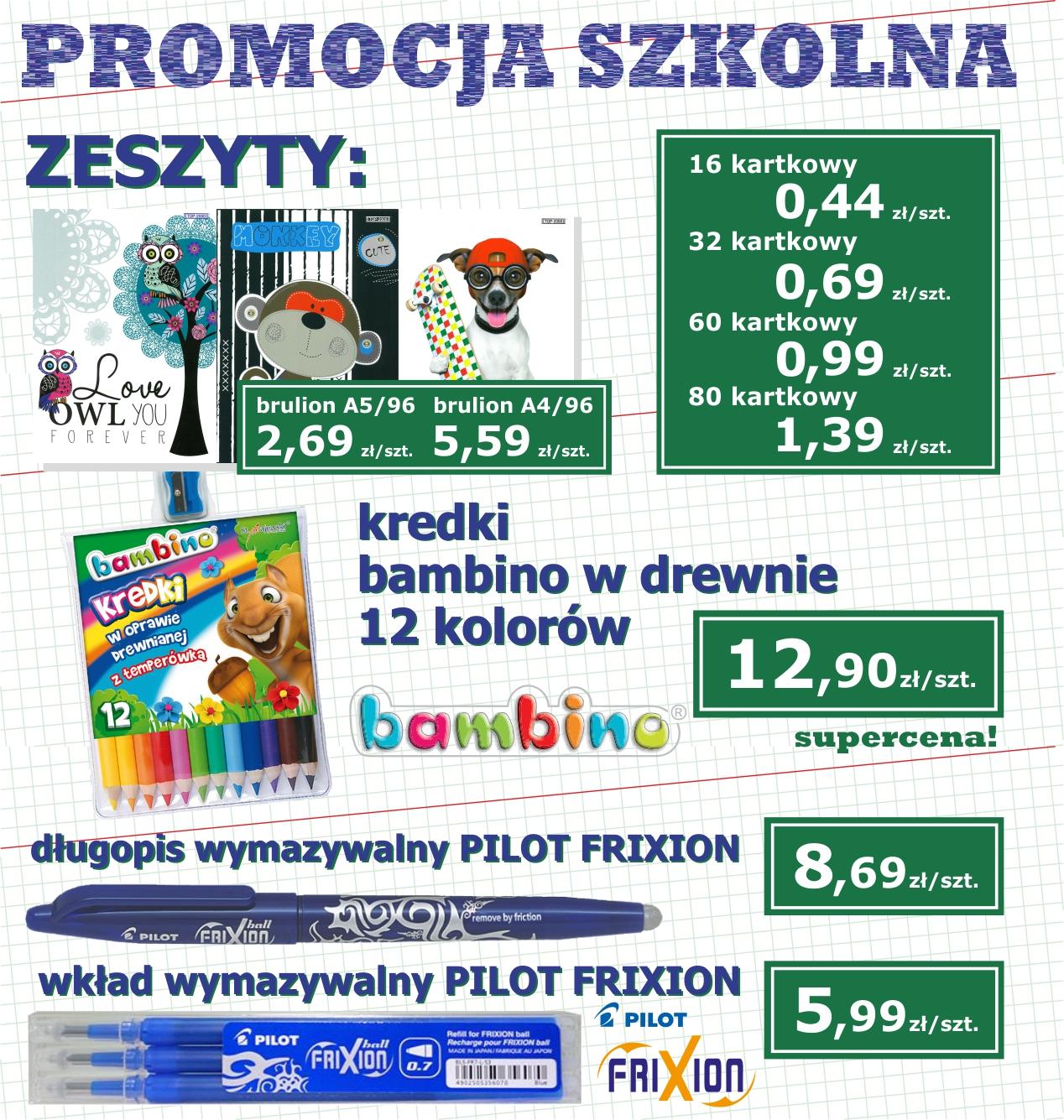 promocja_na_strone
